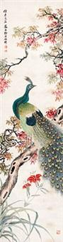 孔雀花卉 by xu yuanfang