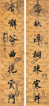standard script calligraphy (couplet) by liang yaoshu