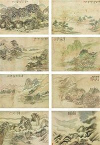山水 (in 8 parts; 4 screens) by xu shigang