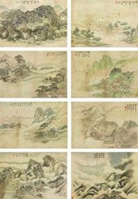 山水 (in 8 parts; 4 screens) by xu shigang
