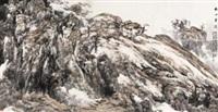 秋山茫茫 by baiyun xiang