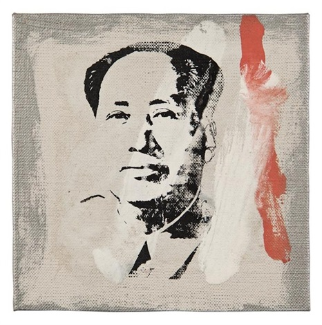andy warhols mao by richard pettibone
