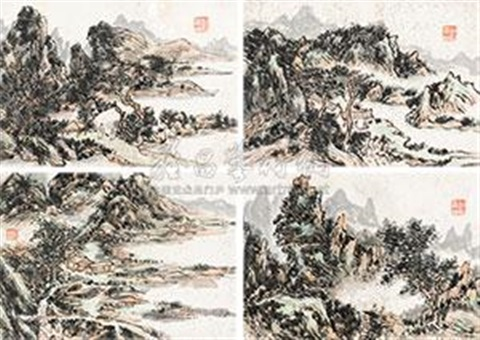 山水 (四帧) 4 works by huang binhong