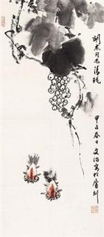 有鱼图 by song wenzhi
