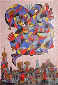 fly over the city by anatole krasnyansky