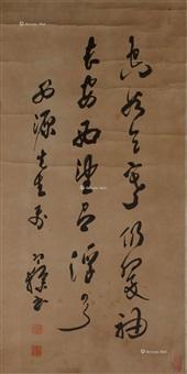 书法 立轴 纸本 by liang hancao