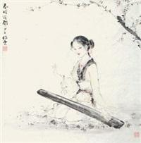 春暖花开 by liu jingyun