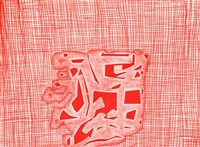 untitled no. 2 (+ 2 others; 3 works) by thomas nozkowski