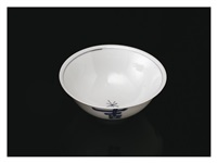 blue-and-white bowl with auspicious omens motifs by kitaoji rosanjin