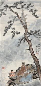 松嵒醉酒 by liao chengzhi and he xiangning