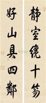 calligraphy (pair) by hong li
