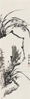 兰花 by bai jiao