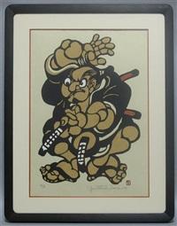 warrior by mori yoshitoshi