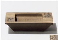 谭海泉刻段泥四方烟灰缸 (a zisha ashtray) by gu jingzhou