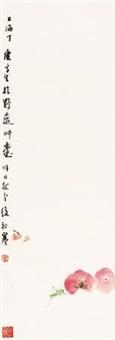 消暑图 (insect) by liao lu