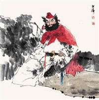 钟馗图 by guo wentao
