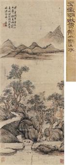 山水 立轴 设色纸本 by wen zhengming