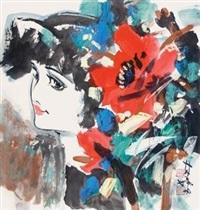 花季少女 by lin yong