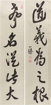书法对联 立轴 纸本 (couplet) by liang hancao