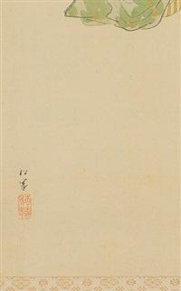 longevity by shoen uemura