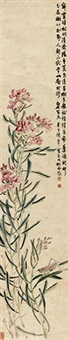 夹竹桃 by chen banding and qi baishi
