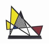 imperfect sculpture by roy lichtenstein