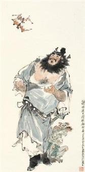 引福驱邪图 by dai dunbang