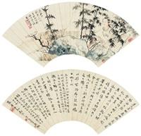 仕女竹石 书法 (2 works) by xu cao, hu peiheng, shou shigong, and zhang daqian