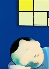 dreaming boy by liu ye