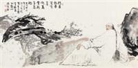 赏梅图 by qi peng
