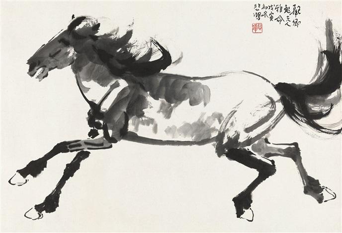 天马行空 a running horse by xu beihong