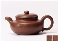 """座有兰言""仿鼓壶 (a zisha teapot with inscription) by gu jingzhou"