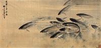 鱼乐图 by liu shi