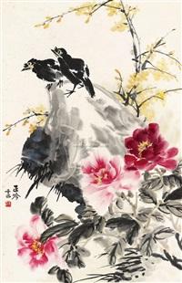 八哥闹春 by zhang zhengyin