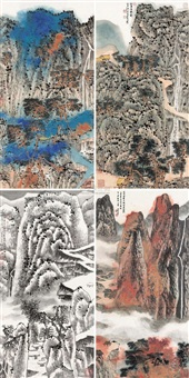 landscape (+ 3 others; 4 works) by jiang hong