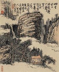 夕阳照见独行吟 (landscape in dusk) by huang qiuyuan