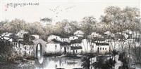 家在江南黄叶村 by xu lifu