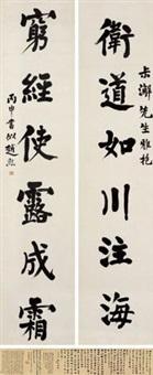 书法 (3 works) by zhao xi
