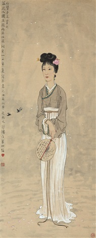 落花人独立 beauty standing alone by xu beihong