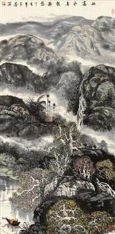 山高水长牧歌悠 (landscape) by deng zifang