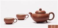 云肩如意三头茶具 (a zisha teapot set with decorations) (set of 3) by gu jingzhou