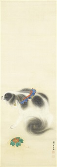 untitled (a chin dog wearing around its neck a ruff collar attached with bells, seated and scratching its chin) by renzan