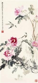 富贵白头 by zhang zhengyin