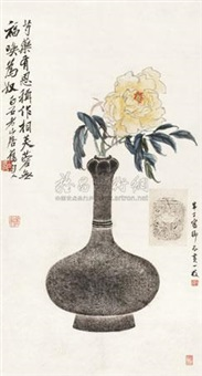 玄瓶御黄 by chen banding and qi baishi