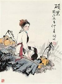 硕果 (character) by deng kaiyi