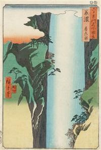 rokujû yoshû meisho zue (berühmte stätten aus den über 60 provinzen). blatt: mino - yôrô no taki (mino, der yôrô wasserfall) by ando hiroshige
