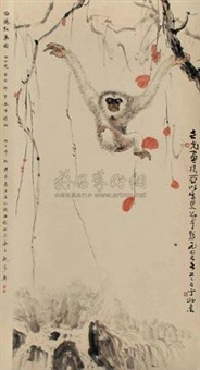 白猿红叶图 (white ape and red leaves) by tian shiguang and ya ming