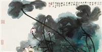 碧池红荷 by zhang daqian