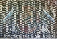 through the looking glass (boycott british goods) by vivek vilasini