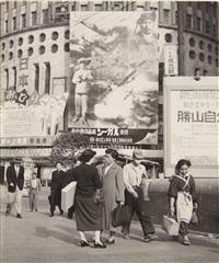 street scene during war by sadayuki iwase